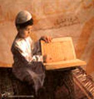 TEKNIK BERKESAN UNTUK MENGHAFAL AL-QUR'AN (SIRI 1)