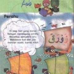 Belajar Bahasa Arab: Perahu : ز َوْرَقٌ