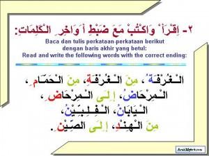 Pelajaran 4.2: Jawapan Latihan 2 ( مـِــنْ = dari, daripada, إ ِلـَــى = ke, kepada)