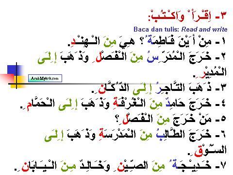 Pelajaran 4.2: Jawapan Latihan 3 ( مـِــنْ = dari, daripada, إ ِلـَــى = ke, kepada)