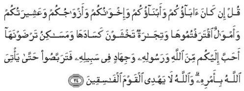 Surah at-Taubah 9, ayat 24