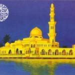 Sunah-sunah Idul Adha dan Idul Fitri