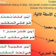 اللغة العربية/LUGHAH/BAHASA: Pelajaran 5: Mudhof dan Mudhofun Ilaih : Jawapan latihan 1