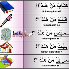 اللغة العربية/LUGHAH/BAHASA: Pelajaran 5: Mudhof dan Mudhofun Ilaih: Jawapan Latihan 8 Dan 9