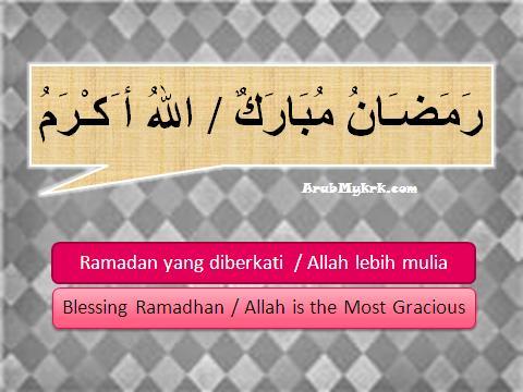Jawabnya: Ramadan Mubarak / Allahu Akram
