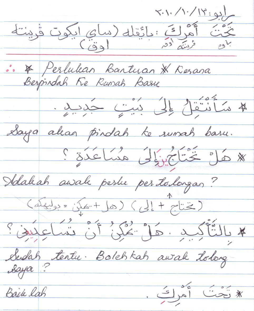 GALERI: 25 Contoh Perbualan / Komunikasi / Dialog Bahasa Arab