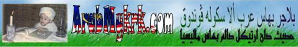 ArabMykrk.com