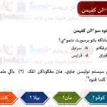 Nota Belajar Klinik Jawi 13b