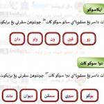 Nota Belajar Klinik Bahasa dan Tulisan Jawi 28a