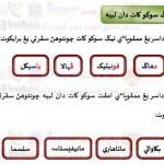 Nota Belajar Klinik Bahasa dan Tulisan Jawi 28b