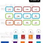 Nota Belajar Klinik Bahasa dan Tulisan Jawi 32