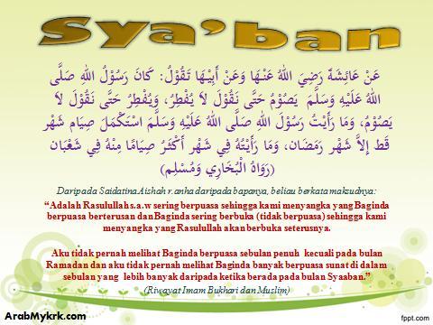 Bulan Syaaban 2011 Kelebihan Bulan Syaaban