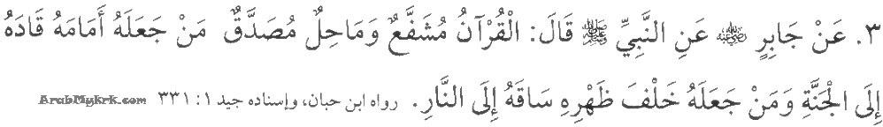 program penilaian semula hafiz al-quran johor