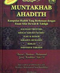 MUNTAKHAB AHADITH: BAH. 1 – KALIMAH TOYYIBAH // IMAN – Hadith 4