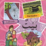 Belajar Bahasa Arab:(بـَـيـْت)The Kaaba, Cobweb, Family, House