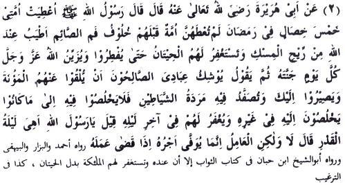Lima Perkara Akan Umat Muhammad Perolehi Dalam Bulan Ramadhan