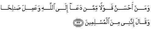al-Fussilat 41, ayat 33