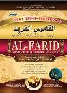 Kamus al-Farid