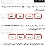 Nota Belajar Klinik Bahasa dan Tulisan Jawi 30a