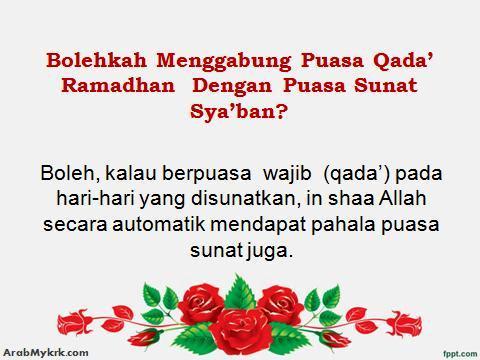 Menggabung Puasa Qada Ramadhan  Dengan Puasa Sunat Syaaban
