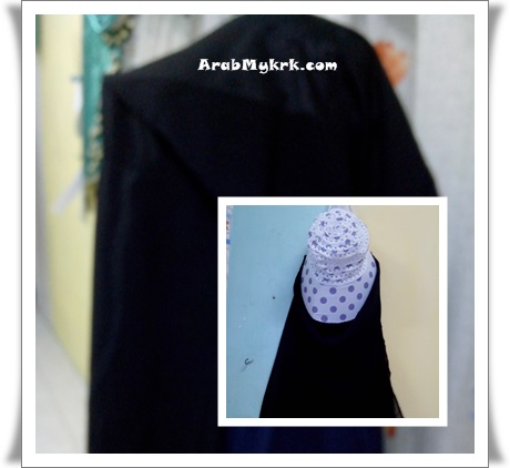 Niqab haji dan umrah
